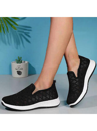 Women's Flying Weave Flat Heel Flats Round Toe With Elastic Band shoes